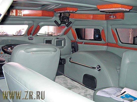 russian ride